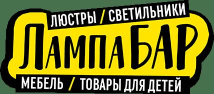 ЛампаБар (Новосибирск)